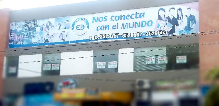 Barranquilla---Sede-Norte+1